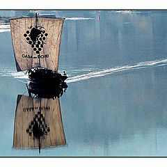 "photo ""Blue River"""