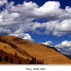 "photo ""About hill & sky..."""