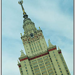 "photo ""Moscow State Univ."""