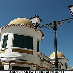 "photo ""Antonio Aleixo Cultural House II"""