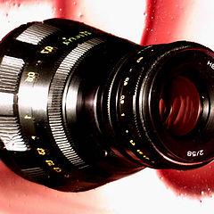 """photo """"Helioz-44M"""""""