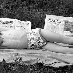 """photo """"We Tan-with, or herring in newspaper..."""""""