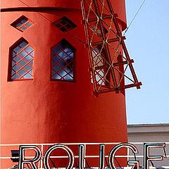 """фото """"Rouge"""""""