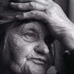 "photo ""My grandmother"""