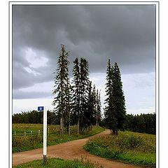 "photo ""Zero kilometer"""