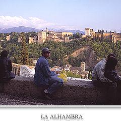 "фото ""Granada"""