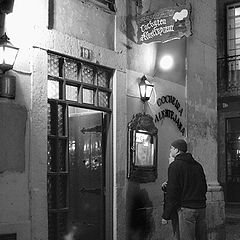 """photo """"""""Old streets of Lisbon"""""""""""