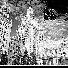 """фото """"Moscow University."""""""