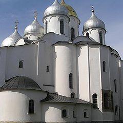 """фото """"Новгород. Софийский собор"""""""