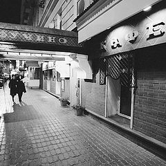 "фото ""Прогулка по ночному городу"""