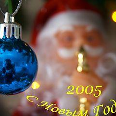 """фото """"С Новым Годом, Фотофорум!!!"""""""