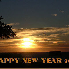"""photo """"HAPPY NEW YEAR ALL FRIENDS."""""""