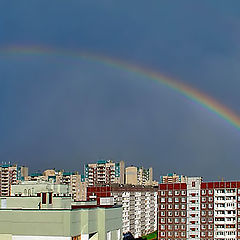 "photo ""Rainbow Landscape"""