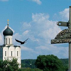 """album """"Travel (Vladimir and Suzdal)"""""""