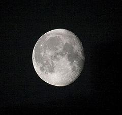 "фото ""Moon"""
