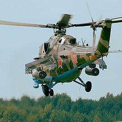 """photo """"Mi-24"""""""