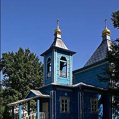 "photo ""Almost home church"""