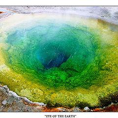 "photo ""Eye of the Earth"""