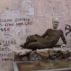 "photo ""Rome - modern times"""