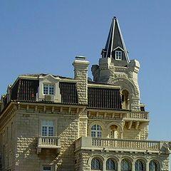 """photo """"Cascais Palace"""""""