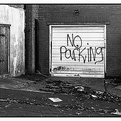 "фото ""No Parking"""
