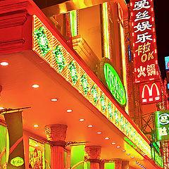 "фото ""Image:Summer Night of Shanghai"""