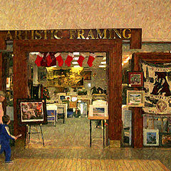 "photo ""Frame Shop"""