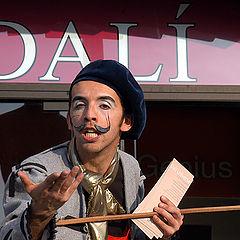 "photo ""Memories of Salvador Dali"""