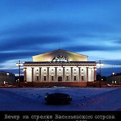 """album """"St.-Petersburg"""""""