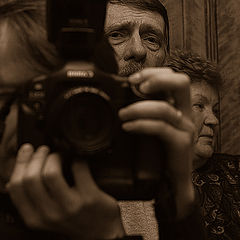 """photo """"familia"""""""