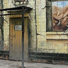 """фото """"Городской натюрморт 3"""""""
