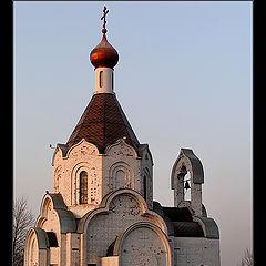 """фото """"Храм"""""""