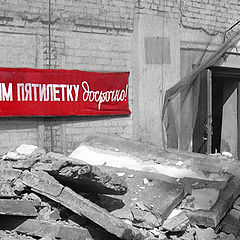 "photo ""Born in USSR"""