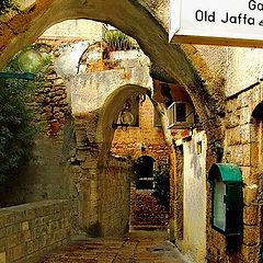 "photo ""Old Jaffa"""