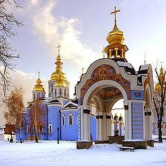 """фото """"St. Michael's Golden Domed Cathedral - Kiev"""""""
