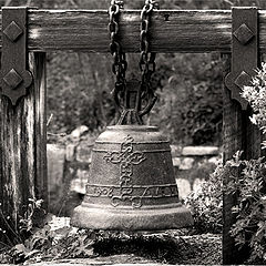 "photo ""For Whom The Bell Tolls"""