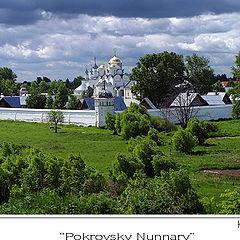 """photo """"Pokrovsky Nunnery"""""""