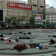 "фото ""Nanjing Rd.,Shanghai"""