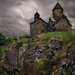 """photo """"Fr Armenia With Love...9"""""""