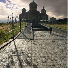 """photo """"Fr Armenia With Love...8"""""""