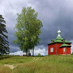"photo ""In Volgoverhove ..."""