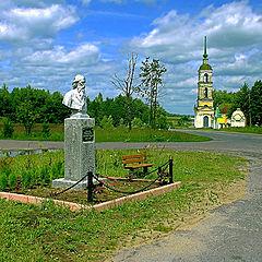 """photo """"Spas-Angle-point home Saltikov- Shchedrin"""""""