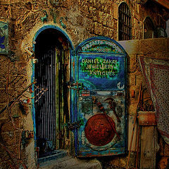 """photo """"The door in to the tale ..."""""""