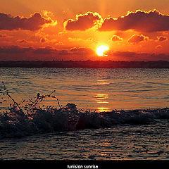 "photo ""Tunisian Sunrise"""