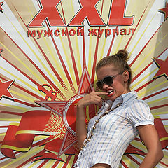 """фото """"XXL"""""""