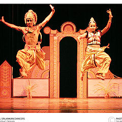 """photo """"Performing a traditional Dance"""""""