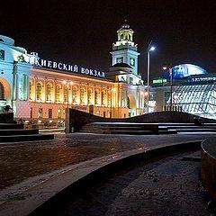 """фото """"Киевский вокзал"""""""