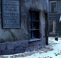 """фото """"город которого нет..."""""""