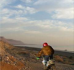"photo ""Dead Sea Motocross..."""