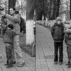 "photo ""Education skills"""